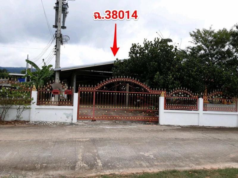 ที่ดินพร้อมสิ่งปลูกสร้างหลุดจำนอง ธ.ธนาคารกรุงไทย ขอนแก่น มัญจาคีรี คำแคน