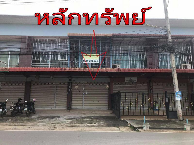 อาคารพาณิชย์หลุดจำนอง ธ.ธนาคารกรุงไทย สุราษฎร์ธานี เมืองสุราษฎร์ธานี ขุนทะเล