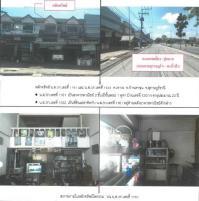 อาคารพาณิชย์หลุดจำนอง ธ.ธนาคารกรุงไทย สุราษฎร์ธานี บ้านตาขุน เขาวง