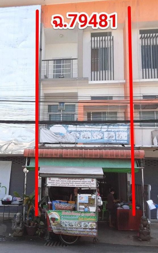 อาคารพาณิชย์หลุดจำนอง ธ.ธนาคารกรุงไทย นครราชสีมา ปากช่อง ปากช่อง