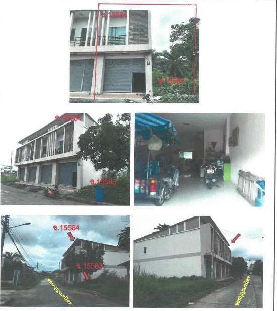 อาคารพาณิชย์หลุดจำนอง ธ.ธนาคารกรุงไทย นครศรีธรรมราช ทุ่งใหญ่ ท่ายาง