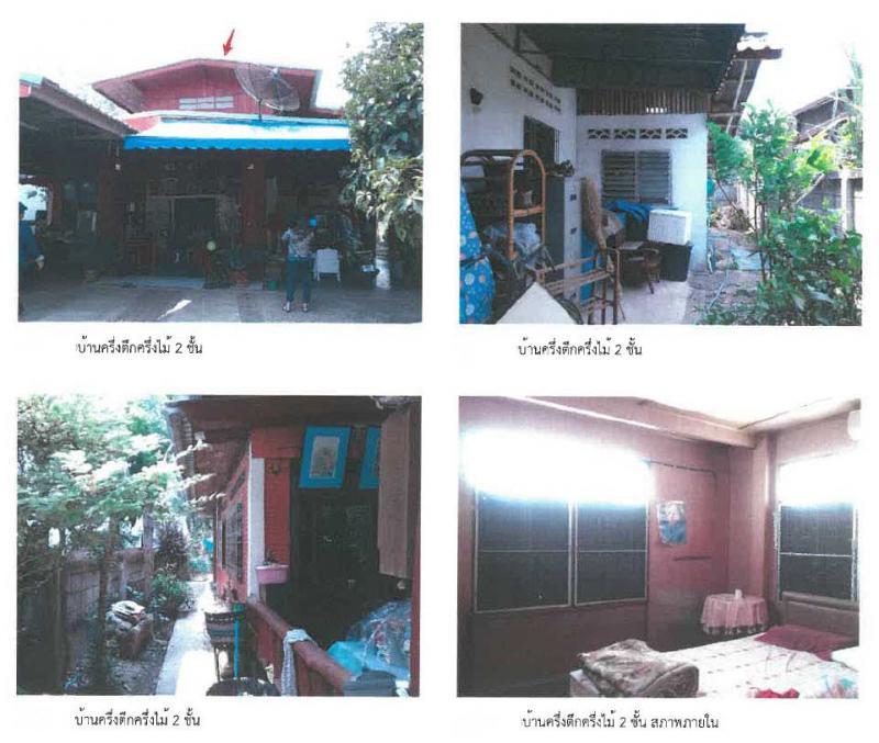 ที่ดินพร้อมสิ่งปลูกสร้างหลุดจำนอง ธ.ธนาคารกรุงไทย แพร่ สอง บ้านกลาง