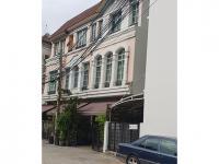 ทาวน์เฮ้าส์หลุดจำนอง ธ.ธนาคารทหารไทย กรุงเทพมหานคร จตุจักร ลาดยาว