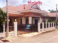 บ้านหลุดจำนอง ธ.ธนาคารทหารไทย ชลบุรี บางละมุง หนองปลาไหล