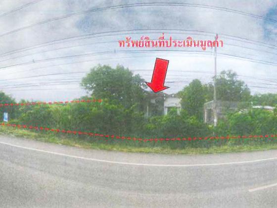 บ้านหลุดจำนอง ธ.ธนาคารทหารไทย สระแก้ว เมืองสระแก้ว สระแก้ว