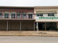 อาคารพาณิชย์หลุดจำนอง ธ.ธนาคารทหารไทย อุดรธานี กุมภวาปี กุมภวาปี