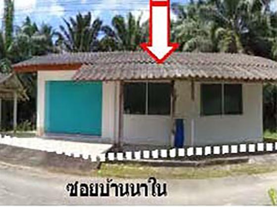 บ้านหลุดจำนอง ธ.ธนาคารทหารไทย ระนอง กะเปอร์ เชี่ยวเหลียง
