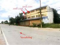 อาคารพาณิชย์หลุดจำนอง ธ.ธนาคารทหารไทย ชลบุรี บางละมุง ห้วยใหญ่