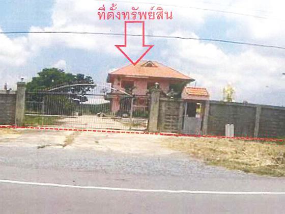 โกดังหลุดจำนอง ธ.ธนาคารทหารไทย ลพบุรี พัฒนานิคม ชอนน้อย