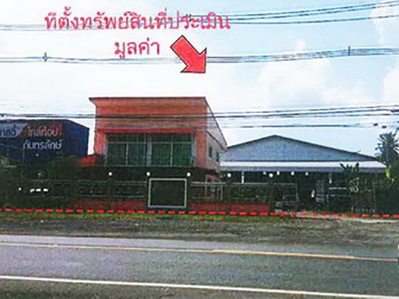 โรงงานหลุดจำนอง ธ.ธนาคารทหารไทย ศรีสะเกษ กันทรลักษ์ น้ำอ้อม