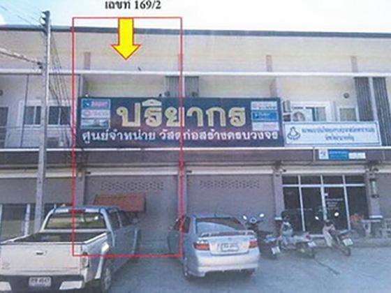 อาคารพาณิชย์หลุดจำนอง ธ.ธนาคารทหารไทย อำนาจเจริญ เมืองอำนาจเจริญ บุ่ง