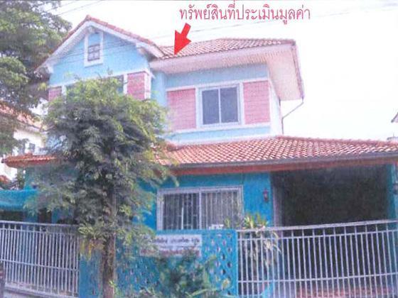 บ้านหลุดจำนอง ธ.ธนาคารทหารไทย ปทุมธานี เมืองปทุมธานี บางพูน