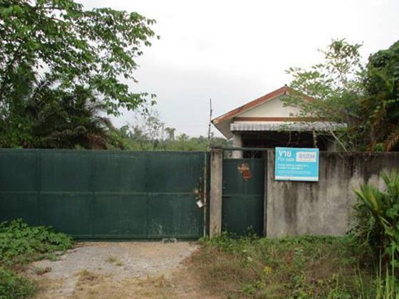โรงงานหลุดจำนอง ธ.ธนาคารทหารไทย กระบี่ อ่าวลึก คลองหิน