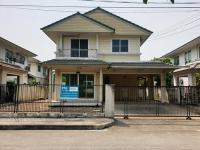 บ้านหลุดจำนอง ธ.ธนาคารทหารไทย นครปฐม สามพราน บางเตย