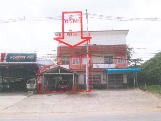 อาคารพาณิชย์หลุดจำนอง ธ.ธนาคารทหารไทย ตรัง ห้วยยอด เขาขาว