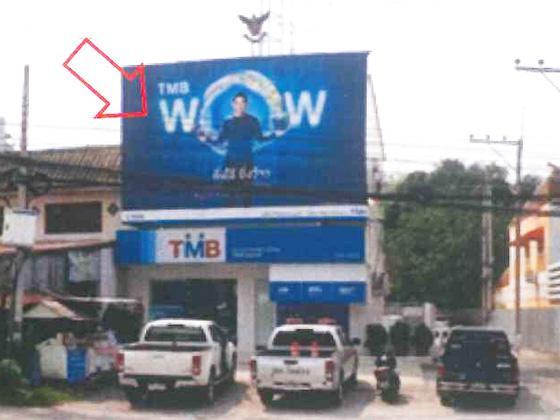 สำนักงานหลุดจำนอง ธ.ธนาคารทหารไทย สระบุรี วังม่วง คำพราน