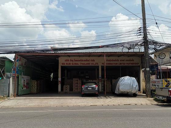 สำนักงานหลุดจำนอง ธ.ธนาคารทหารไทย มุกดาหาร เมืองมุกดาหาร มุกดาหาร