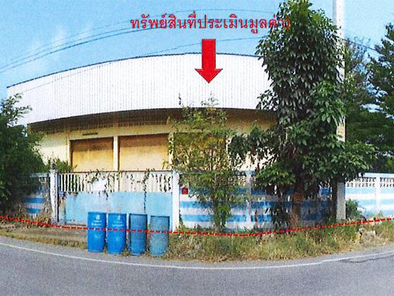 โกดังหลุดจำนอง ธ.ธนาคารทหารไทย พิจิตร บางมูลนาก หอไกร