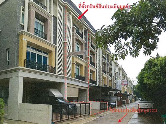 ทาวน์เฮ้าส์หลุดจำนอง ธ.ธนาคารทหารไทย กรุงเทพมหานคร บางกะปิ คลองจั่น