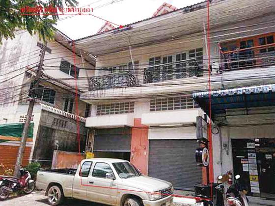 อาคารพาณิชย์หลุดจำนอง ธ.ธนาคารทหารไทย ตราด เกาะช้าง -