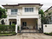 บ้านหลุดจำนอง ธ.ธนาคารทหารไทย นนทบุรี บางใหญ่ บางเลน