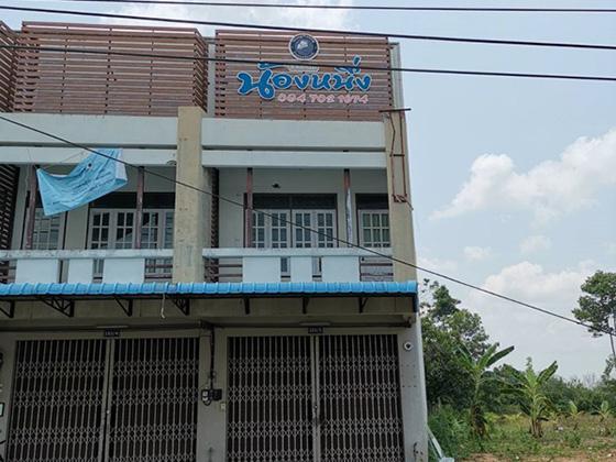 อาคารพาณิชย์หลุดจำนอง ธ.ธนาคารทหารไทย พัทลุง เมืองพัทลุง เขาเจียก