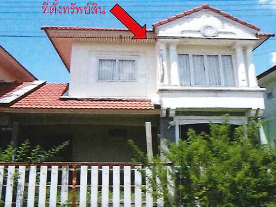 บ้านหลุดจำนอง ธ.ธนาคารทหารไทย นครปฐม พุทธมณฑล มหาสวัสดิ์