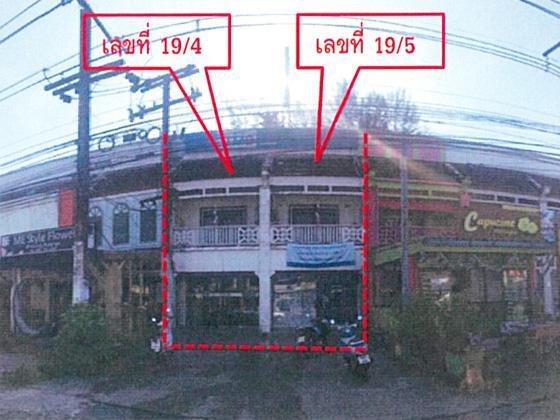 สำนักงานหลุดจำนอง ธ.ธนาคารทหารไทย พังงา ตะกั่วป่า คึกคัก