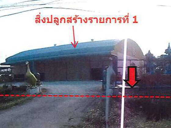 บ้านหลุดจำนอง ธ.ธนาคารทหารไทย สุพรรณบุรี เมืองสุพรรณบุรี บ้านโพธิ์