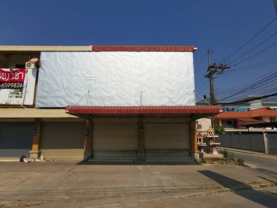 อาคารพาณิชย์หลุดจำนอง ธ.ธนาคารทหารไทย เชียงใหม่ เมืองเชียงใหม่ แม่เหียะ