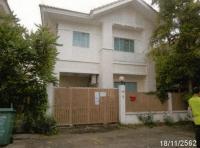 บ้านแฝดหลุดจำนอง ธ.ธนาคารอาคารสงเคราะห์ นนทบุรี บางใหญ่ บางม่วง
