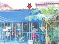 ทาวน์เฮ้าส์หลุดจำนอง ธ.ธนาคารอาคารสงเคราะห์ ปทุมธานี ธัญบุรี บึงสนั่น(คลองฝั่งใต้)