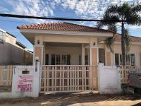 บ้านเดี่ยวหลุดจำนอง ธ.ธนาคารอาคารสงเคราะห์ นครราชสีมา เมืองนครราชสีมา สุรนารี