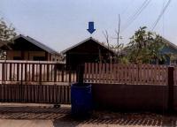 บ้านเดี่ยวหลุดจำนอง ธ.ธนาคารอาคารสงเคราะห์ ลพบุรี ชัยบาดาล ชัยบาดาล
