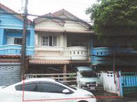 ทาวน์เฮ้าส์หลุดจำนอง ธ.ธนาคารอาคารสงเคราะห์ ปทุมธานี ธัญบุรี รังสิต