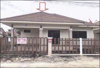 บ้านเดี่ยวหลุดจำนอง ธ.ธนาคารอาคารสงเคราะห์ อุดรธานี เมืองอุดรธานี นาดี