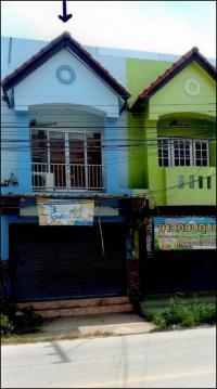 อาคารพาณิชย์หลุดจำนอง ธ.ธนาคารอาคารสงเคราะห์ พิษณุโลก นครไทย นครไทย