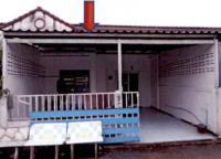ทาวน์เฮ้าส์หลุดจำนอง ธ.ธนาคารอาคารสงเคราะห์ ชลบุรี บางละมุง โป่ง