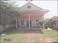 บ้านเดี่ยวหลุดจำนอง ธ.ธนาคารอาคารสงเคราะห์ อุดรธานี หนองหาน หนองเม็ก