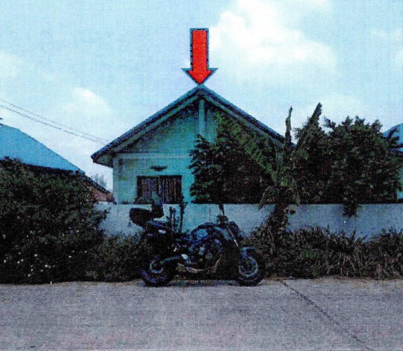 บ้านเดี่ยวหลุดจำนอง ธ.ธนาคารอาคารสงเคราะห์ ปทุมธานี คลองหลวง คลองห้า