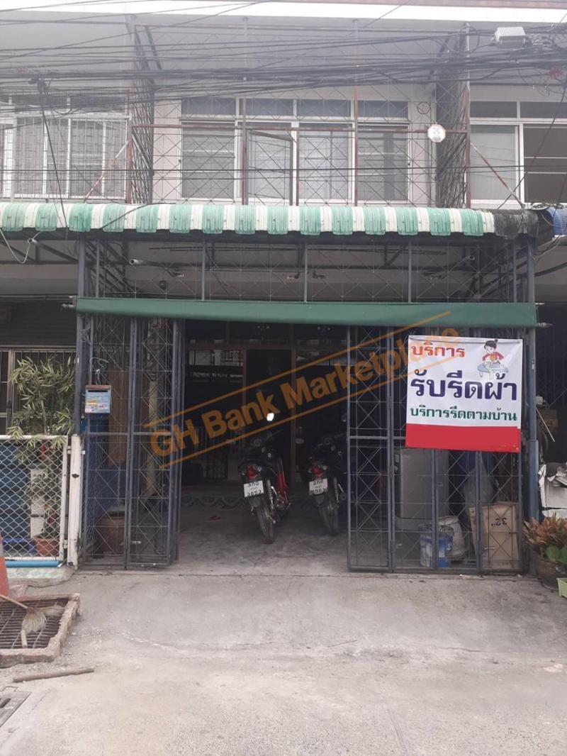 ทาวน์เฮ้าส์หลุดจำนอง ธ.ธนาคารอาคารสงเคราะห์ ชลบุรี เมืองชลบุรี บ้านสวน