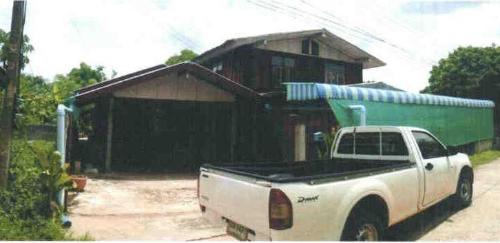 บ้านเดี่ยวหลุดจำนอง ธ.ธนาคารอาคารสงเคราะห์ อุบลราชธานี บุณฑริก บัวงาม