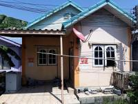 บ้านเดี่ยวหลุดจำนอง ธ.ธนาคารอาคารสงเคราะห์ ชลบุรี บางละมุง นาเกลือ