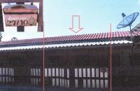 ทาวน์เฮ้าส์หลุดจำนอง ธ.ธนาคารอาคารสงเคราะห์ ราชบุรี บ้านโป่ง ดอนกระเบื้อง