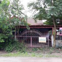 บ้านเดี่ยวหลุดจำนอง ธ.ธนาคารอาคารสงเคราะห์ พิจิตร วชิรบารมี บ้านนา
