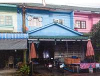 ทาวน์เฮ้าส์หลุดจำนอง ธ.ธนาคารอาคารสงเคราะห์ ปทุมธานี ธัญบุรี บึงน้ำรักษ์(คลองฝั่งใต้)