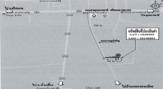 ที่ดินว่างเปล่าหลุดจำนอง ธ.ธนาคารกสิกรไทย ศรีสะเกษ กันทรารมย์ ดูน