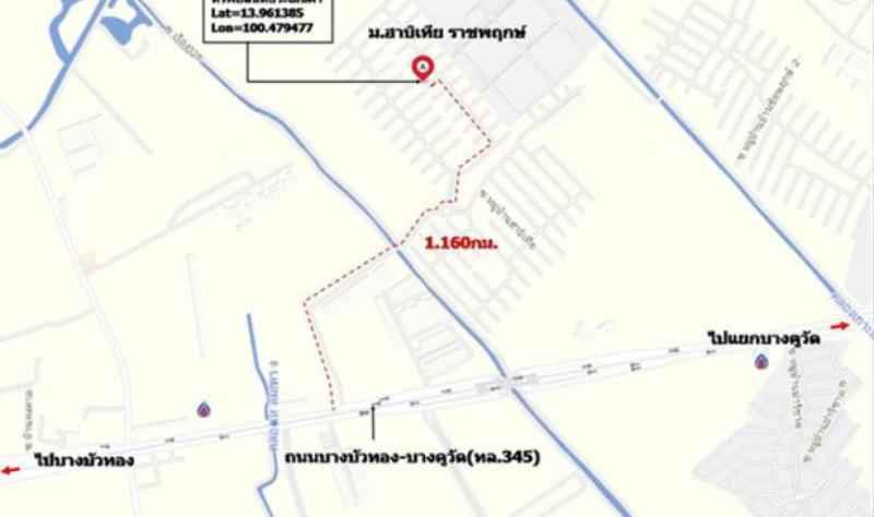 บ้านเดี่ยวหลุดจำนอง ธ.ธนาคารกสิกรไทย ปทุมธานี เมืองปทุมธานี บางคูวัด
