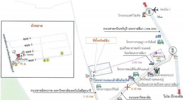 บ้านเดี่ยวหลุดจำนอง ธ.ธนาคารกสิกรไทย นครราชสีมา เมืองนครราชสีมา สุรนารี