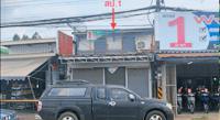 บ้านเดี่ยวหลุดจำนอง ธ.ธนาคารกสิกรไทย ศรีสะเกษ กันทรลักษ์ น้ำอ้อม